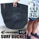 【日本正規品 CREATURES(クリエイチャー)】SURF BUCKET サーフバケット バケツ トートバッグ TOTE BAG ウェットバッグ ウェットバケツ 防水バッグ 品番:COL14ACSB