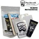 フィックス ドクター デュラ レジン サーフボードリペア剤 紫外線硬化 樹脂 ソーラーレジン サイズ14.7ml THE DRIFTER Mini Travel Kit Phix Doctor 0.5oz DURA REZN PU&EPS両方OK