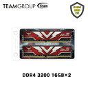 TEAM T-FORCE ZEUS DDR4 3200 32GB(16GB×2) デスクトップ用 メモリ 2枚組 OCメモリ XMP2.0対応 PC4-25600 CL20 TTZD432G3200HC20DC01-EC