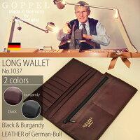 長財布/小銭入れ有り/メンズ財布/ドイツ製/ゲッペル