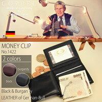 マネークリップ型財布/札ばさみ、小銭・カード・パス入れ付財布/ドイツ製/ゲッペル