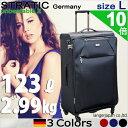 ストラティック ソフト スーツケース 超軽量 【アンビータブル2正規品】大型 容量110-123L 2.99kg 158cm以内 頑丈 4輪 ドイツブランドS…