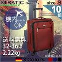 ソフト スーツケース ストラティック 機内持ち込み 超軽量【アンビータブル2】国内正規品 小型 すごく軽い 頑丈 4輪 ドイツブランドSTR…