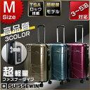 スーツケース キャリーケース キャリーバッグSN6617M旅行用品 旅行かばん PC100% 軽量 Mサイズ 大容量 3〜5泊 SUISSEWIN