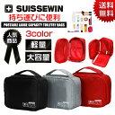 旅行ポーチ 便利グッズ 化粧ポーチ バッグ SN5006 コンパクト バッグ メンズ アウトドア