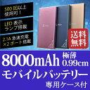 急速充電AC付♪モバイルバッテリー 大容量 軽量 防災 80...