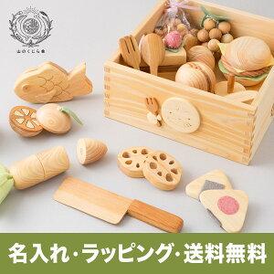 おもちゃ ままごと キッチン スイーツ 赤ちゃん プレゼント