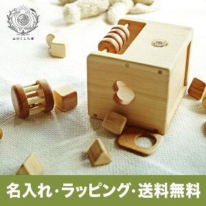 R0003n box4