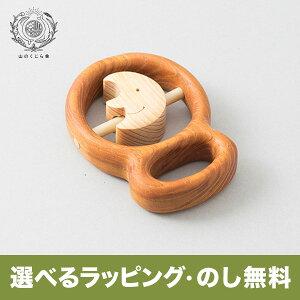 木のおもちゃ カタカタ(おつきさま) 手作り 舐める 振る 回る 日本製 …の画像