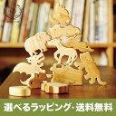 木のおもちゃ 十二支パズル 名入れ可能 型はめ 手作り 日本製 安全 知育玩具 赤ちゃん 男の子 女の子 誕生日 プレゼント 出産祝い 0歳 1歳 2歳 3歳 鼠 牛 虎 兎 竜 蛇 馬 羊 猿 鳥 犬 猪 ベビー向けおもちゃ ギフト クリスマスプレゼント 送料無料