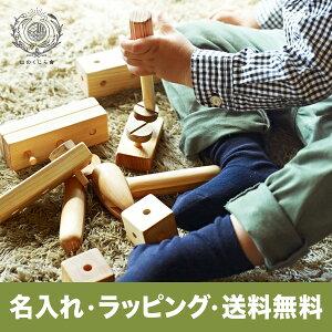 おもちゃ トンカチ ドライバー 赤ちゃん プレゼント