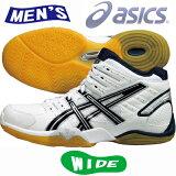 アシックスASICS ローテ WD/25.0-30.0cm/ワイズW super/バレーボール/MEN'S おすすめ 人気 通販 販売 TVR456