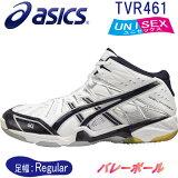 ASICS アシックス GELFORZA 5 MT ゲルフォルツァ TVR461 男女兼用 バレーボールシューズ