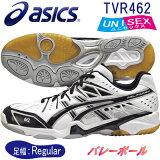 ASICS アシックス GELFORZA 5 LO ゲルフォルツァ TVR462 男女兼用 バレーボールシューズ