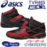 アシックス ASICS CYBERZERO サイバーゼロ TVR465 Regular ワイズ レギュラー バレーボールシューズ メンズ