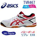 アシックス ASICS リブレ EX 6 TVR467 Regular ワイズ レギュラー バレーボールシューズ ユニセックス