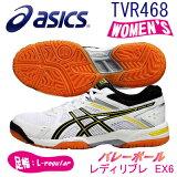 アシックス ASICS レディリブレ EX 6 TVR468 LRegular ワイズ Lレギュラー バレーボール レディース