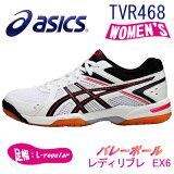 アシックス ASICS レディリブレ EX 6 TVR468 LRegular ワイズ Lレギュラー バレーボール レディース おすすめ 人気 スポーツシューズ 運動靴 女性用 バレーシューズ 2トー