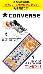 【タオルプレゼント中!】コンバーススニーカーハイカットシューズオールスターレディース靴CONVERSECANVASALLSTARHI