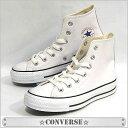 コンバース レザースニーカー : CONVERSE LEATHER ALL STAR HI/レザーオールスターHI ホワイト ハイカット