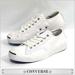 ����С���-�쥶�����ˡ�����-�쥶������å��ѡ�����-�ۥ磻��-CONVERSE-LEA-JACK-PURCELL
