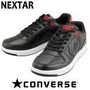 コンバース ネクスター330 黒×赤 NEXTAR330 OX CONVERSE 32765091 ユニセックス 通学 レザースニーカー