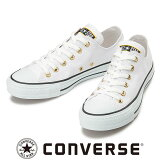 コンバース ポリスマン ローカット ホワイト CONVERSE 1CK357 32861580