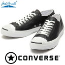 CONVERSE JACK PURCELL EMBOSSNA...