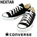 ネクスター110 コンバース ローカット 黒 CONVERS...