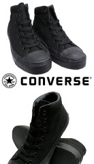 ����С���-����å��ѡ�����-�ߥåɥ��å�-���֥��ˡ�����-���塼��-CONVERSE-JACK-PURCELL-MID