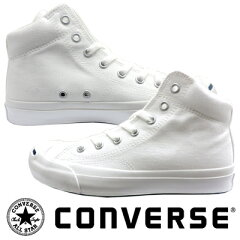 ����С���-����å��ѡ�����-�ߥåɥ��å�-���ˡ�����-���֥��塼��-CONVERSE-JACK-PURCELL-MID