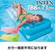 浮き輪 エアマット ラウンジマット フロートマット 浮き輪ベッド INTEX(インテックス) 58890
