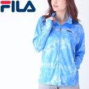 FILA ラッシュ レディース メッシュジャケット タイダイ柄 ブルー フィラ 吸水速乾 UVカット スポーツ