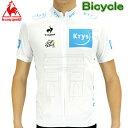 即納 Lecoqsportif ルコックスポルティフ ツールドフランス半袖サイクリングシャツ 男性用 メンズ ツーリング 自転車通勤サイクルウェア