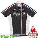 Lecoq ルコック メンズ サイクリングウェア フルジップ 半袖シャツ サイクルジャージ 自転車用品 QC-740735