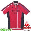 Lecoq ルコック メンズ サイクリングウェア フルジップ 半袖シャツ サイクルジャージ 自転車用品 QC-740735 特価 半袖サイクリングシャツ プラクティスシャツ Tシャツ 即納 通販 おすすめ 販売 人気ブランド