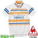 Lecoq ルコック サイクリングウェア 半袖シャツ メンズ サイクルジャージ 自転車 QC-741331