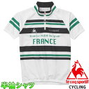 Lecoq ルコック サイクリングウェア 半袖シャツ メンズ サイクルジャージ 自転車 QC-741331 吸汗速乾 プラクティスシャツ UVカット 即納 通販 おすすめ 販売 人気ブランド 特価