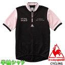 Lecoq ルコック サイクリングウェア 半袖シャツ メンズ サイクルシャツ 自転車 UVケア QC-741333 UVカット 即納 通販 おすすめ 販売 人気ブランド 特価 吸汗速乾 サイクルジャージ プラクティスシャツ