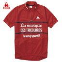Lecoq ルコック サイクリング 半袖シャツ S/S サイクリングウェア 半袖サイクルジャージ QC741341 プラクティスシャツ 練習着 おすすめ 即納 人気ブランド 通販 販売 上着 ツーリング