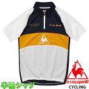 Lecoq 半袖シャツ ルコック サイクリングウェア メンズ サイクルジャージ自転車 QC-741431