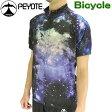 PEYOTE サイクルウェア サイクルジャージ 半袖シャツ ギャラクシープリント 自転車 PT6S-02SJ