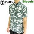 PEYOTE サイクルウェア サイクルジャージ 半袖シャツ デジタルカモ柄プリント 自転車 PT6S-04SJ