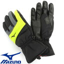 ミズノ MIZUNO Z2JY5505 スキー用手袋 スキーグローブ スキー用品 スノーグローブ