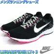 NIKE メンズ ランニングシューズ ナイキ ルナスパイダーLT+3 マラソン レーシングシューズ 運動靴 555395