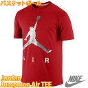 ジョーダン Tシャツ NIKE JORDAN JUMPMAN AIR TEE メンズ バスケットボールウエア NIKE 605289-696 ブルズ ゲームシャツ バスケット用ウエア バスケウエア 人気 おすすめ 即納 バスケットボール用ウェア 通販 販売 バスケTシャツ