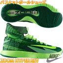 ナイキ ズーム ハイパーレブ NIKE 630913 バスケットボールシューズ メンズ 男性用 バッシュ グリーン 緑