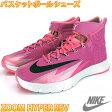 NIKE ナイキ ズーム ハイパーレブ ピンク メンズ バスケットボールシューズ 男性用 バッシュ 運動靴 630913 バスケシューズ 販売 スポーツシューズ トレーニング 2014年モデル 即納 通販 特価