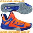 ナイキ ズーム ハイパーレブ 2015 バスケットボールシューズ NIKE ZOOM HYPERREV 2015 EP バッシュ 705371