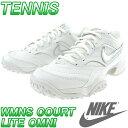 ナイキ コートライト オムニコート レディーステニスシューズ NIKE WMNS COURT LITE OMNI 845060 100